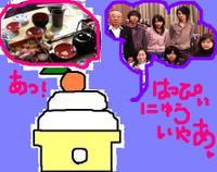 Kagami2008