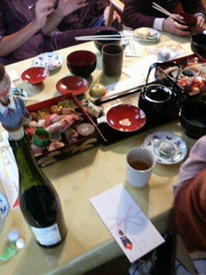 2008syougatu_2