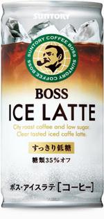 Icelatte_item