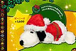 Snoopy_p02_2
