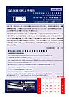 Times201405