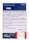 Times201406