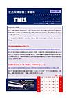 Times201407