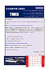 Times201408