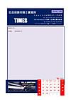 Times2014112