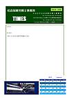 Times201502