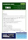Times201503_2