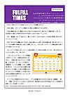 Times2016092