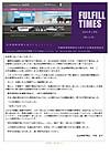 Times201901