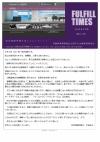 Times201904