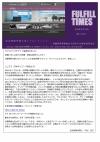 Times201908_20190915170101