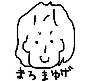 Cocolog_oekaki_2008_10_25_14_21