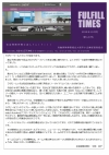 Times201910imai
